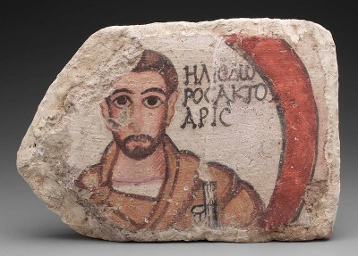 Clay, with a Layer of Painted Plaster, H. 30.5 cm, W. 44.0 cm, D. 6.7 cm. From the House of the Scribes, Dura-Europos, 200–256 CE. Yale University Art Gallery, Yale-French Excavations at Dura-Europos: 1933.292. Photography © 2011 Yale University Art Gallery.