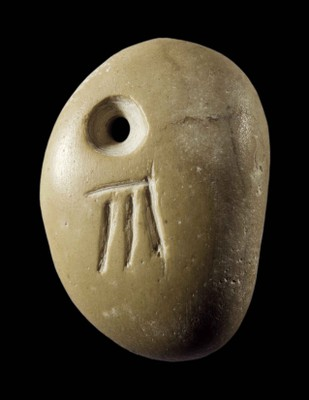 Pebble Amulet with Incised Symbol