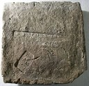 56: brick-stamp-nebuchadnezzar-ii