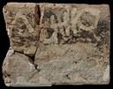 9: brick-inscribed-1