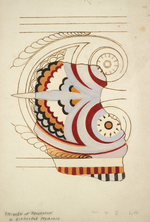 Pencil outline with a painted watercolor fragment showing a graphic design from a wall decoration