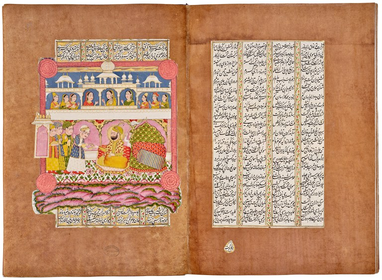 KhamsaFolios 50 verso, 51 recto: Iskandar Served Kay Khusraw's Magical Goblet (jam-i jahan-bin)Author: Nizami Ganjavi (1141–1209); Copyist: Unknown; Language: PersianInk, opaque watercolor, and gold on paperIndia, 17th century, illustrations possibly laterFrom the collections of The National Library of Israel: Ms. Yah. Ar. 1021Image (c) National Library of Israel