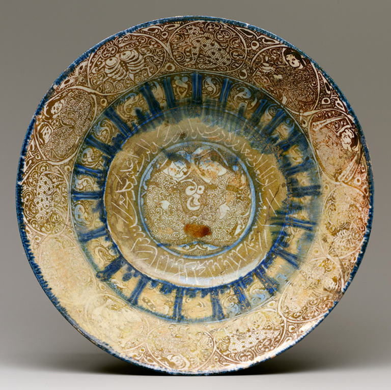 Bowl with Zodiac Signs