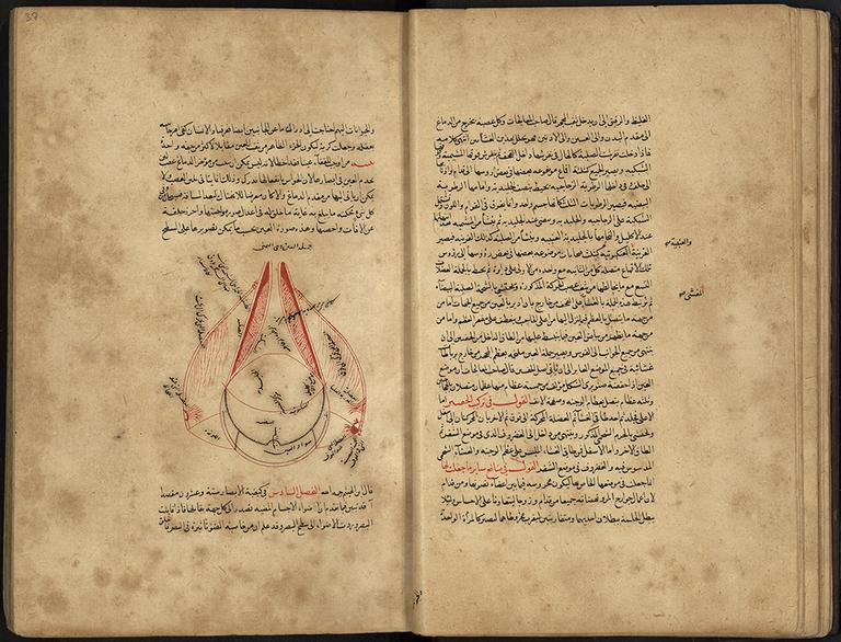 "Revision of ""The Book of Optics for Those Posessing Sight and Insight"" by Abu ʿAli al-Hasan ibn al-Husayn al-Basri, known as Ibn al-Haytham"