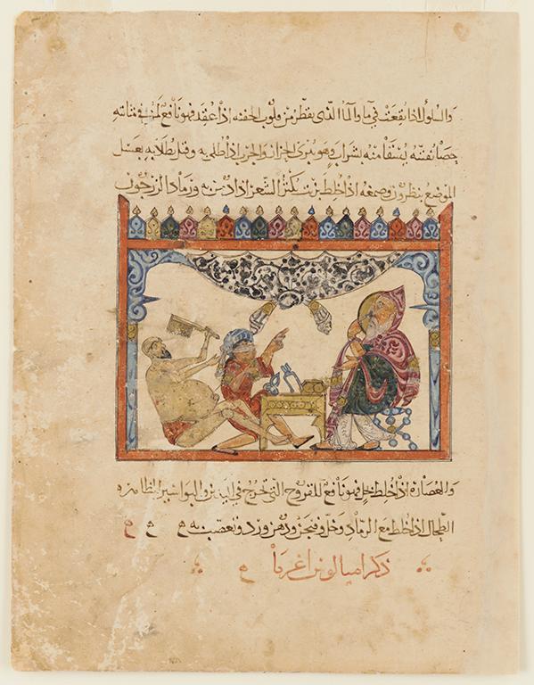 De materia medica by Dioscorides