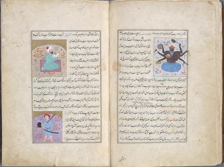 ʿAlai's Book of Pleasures