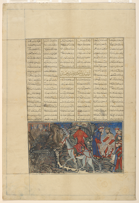 A page on ink, opaque watercolor and gold on paper of a person greeting people on the right and travelling with his horse on the left. The scene is described in text written in Persian.