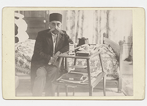 Mozaffar-al-din Shah Qajar