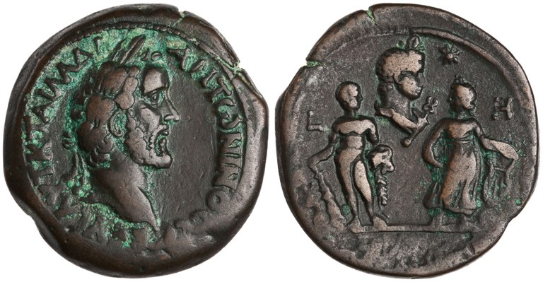Drachma Issued by Antoninus Pius: (reverse) Gemini and Mercury