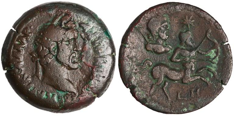 Drachma Issued by Antoninus Pius: (reverse) Sagittarius and Jupiter