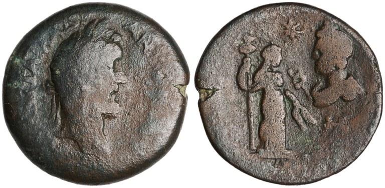 Drachma Issued by Antoninus Pius: (reverse) Virgo and Mercury