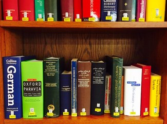 Dictionaries in the ISAW Library reference section