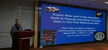 "Karen Rubinson (Research Associate, ISAW) participates in ""Technology, Art and Archaeology – Contacts between East and West in Ancient Gold"" conference in Xi'an, China"