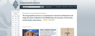 Professor Dan Potts Invited as a Consulting Editor for the Encyclopaedia Iranica