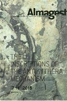Book cover from Inscriptions of the Antikythera Mechanism