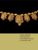 Cover of Vani Catalog