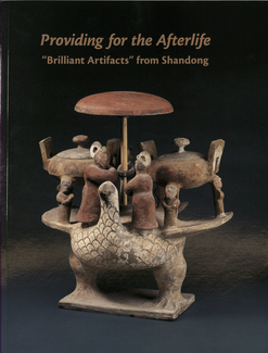 A book cover features the book's title overlaid on an image of an elaborate ceramic object with a base like a stylized bird with flat back and outstretched wings on top of which two human figures hold an umbrella between them. There are also two smaller human figures and two objects that look like covered pots with wings.