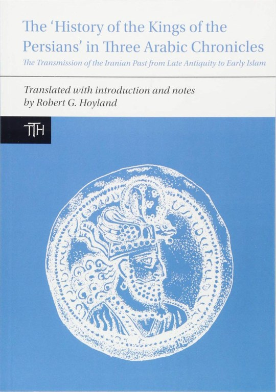 Cover of the book, which displays the title and author's name as well as a drawing of coin or medallion that appears to show the head of a Persian ruler.