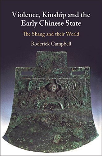 Image showing cover of book, which features a large, metal object and the title and author's name.