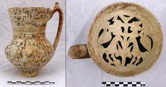 Of particular interest is a complete 11th century jar (fig. 3), which is remarkable both for its beautiful filter with peacocks-at-tree scene, as well as for its Arabic inscription in black ink (still awaiting reading).