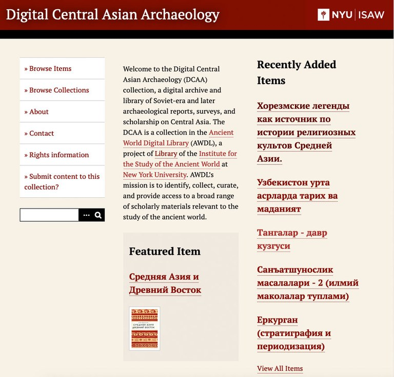 Screen capture of a portion of the DCAA Collection home page, showing navigation options and a summary of recently added materials.